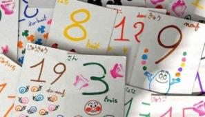 子供向けのフランス語の数字 1024x456 1